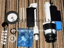 Id Std Playa Cistern Fittings Pack